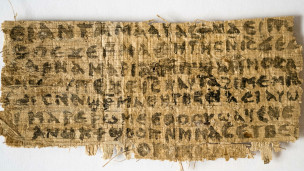papiro_jesus