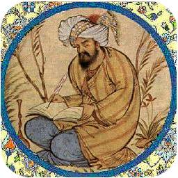 el poeta Omar Khayyam